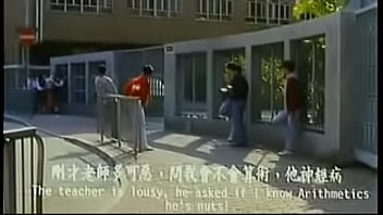 Asian Hot Chick Girl Gang 1993 Gangs Chinese